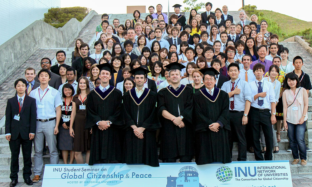 INU Student Seminar for Global Citizenship and Peace