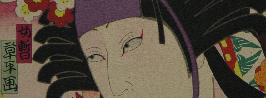 Ukiyo-e of Actor (detail)