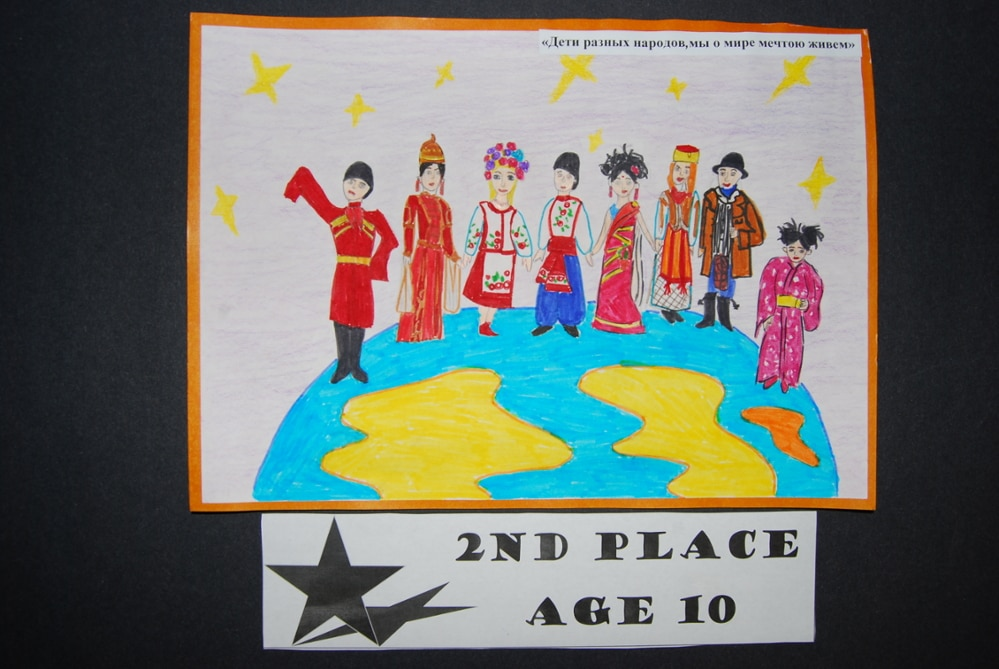 Drawing Peace 2nd Place Age 10