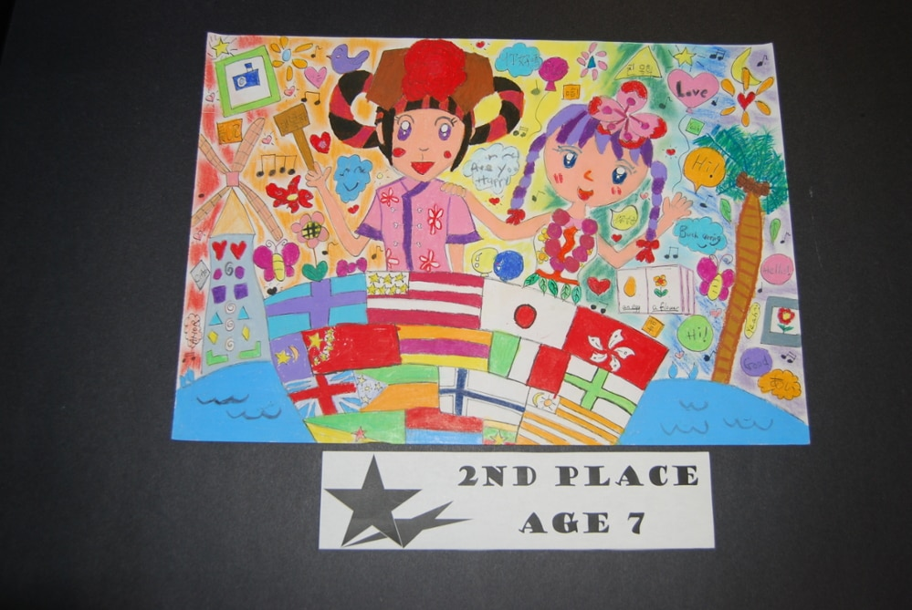 Drawing Peace 2nd Place Age 7