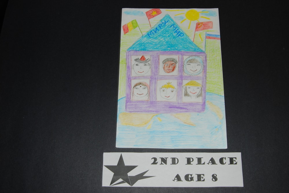 Drawing Peace 2nd Place Age 8